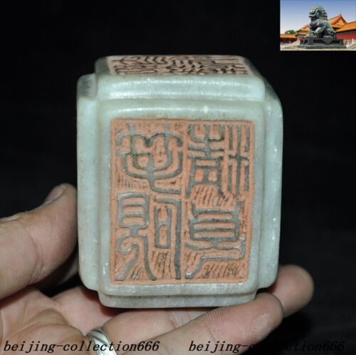 Rare Chinese natural Shoushan Stone Hand-carved six surface seal Stamp signet