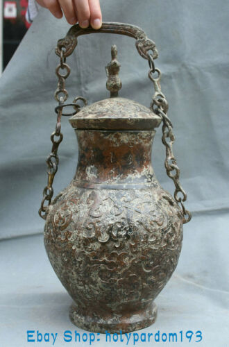"14"" Ancient China Bronze Ware Shang Dynasty Portable Beast Wine Bottle Kettle"