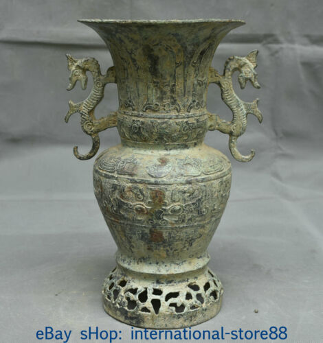 """11.6"""" Antique China Bronze Ware Dynasty Place Dragon Beast Ear Drinking Vessel"""