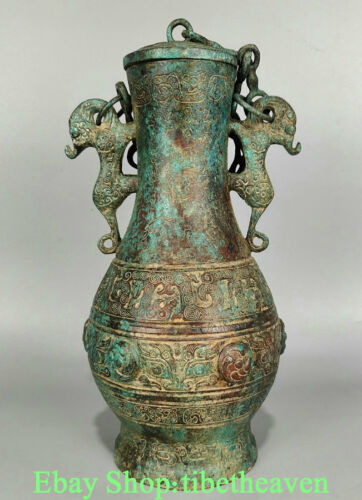 """18"""" Old Chinese Bronze Ware Dynasty Palace Dragon Ear Beast Face Wine Vessels"""