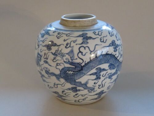 ANTIQUE CHINESE BLUE & WHITE DRAGON & PHOENIX GINGER JAR 19TH CENTURY NO RESERVE