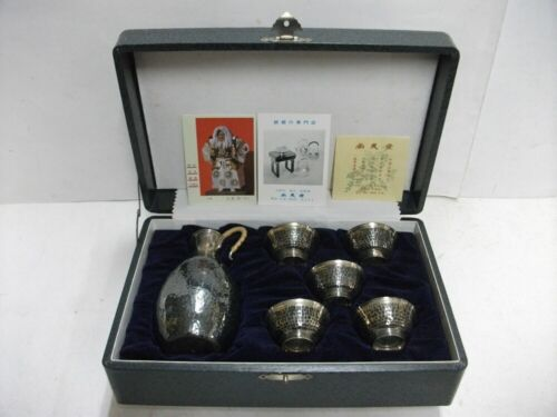 Japanese Antique Sterling Silver Decanter & 5 cups.  #155g/5.46oz.