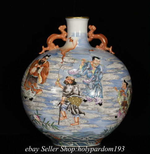 """11.6"""" Marked Chinese Famille rose Porcelain Dynasty Eight Immortals Bottle Vase"""
