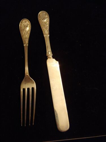 Tiffany Japanese Youth Set  Sterling 1871. Solid silver Set 70g