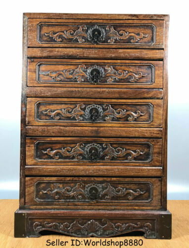"""20"""" Old Chinese Huanghuali Wood Carved Dynasty Palace 5 drawer Antique furniture"""