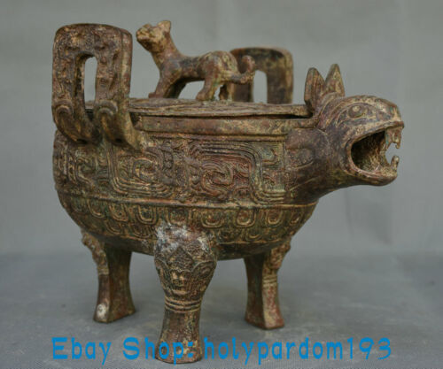 """9"""" Antique Old Chinese Bronze Ware Dynasty Beast Pattern Lid Jar Pot Kettle"""