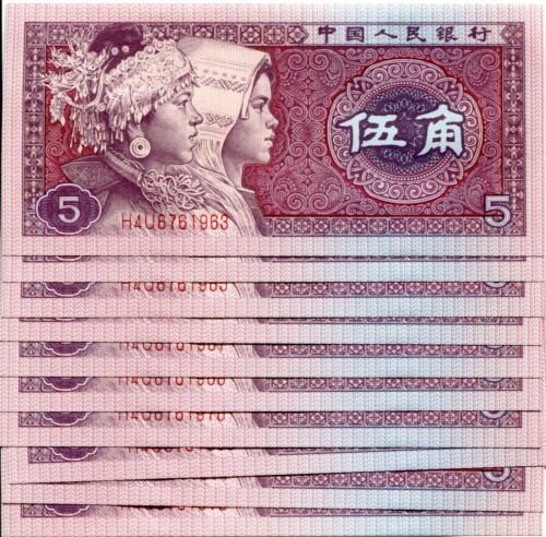 Banknote China Chinese PRC 5 Jiao 1980 Communist Currency UNC x 10 pcs Lot
