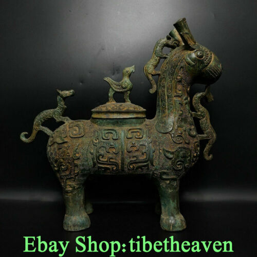 """14.4"""" Old Chinese Bronze Ware Dynasty Palace Sheep Zun Beast Face Wine Vessel"""