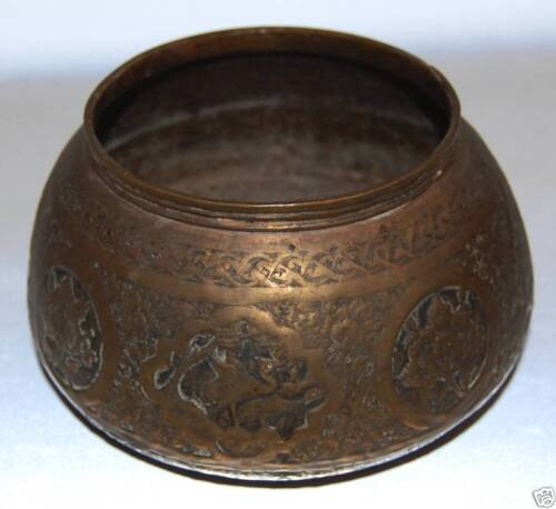 18/19C Indo-Persian/Mughal Bowl w/Profuse Decoration NR