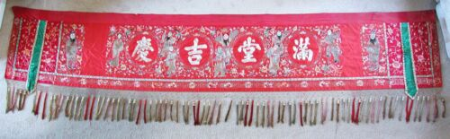 Huge Antique Chinese Silk Embroidery Banner or Tok Wi w/ 8 Immortals (14.6 feet)