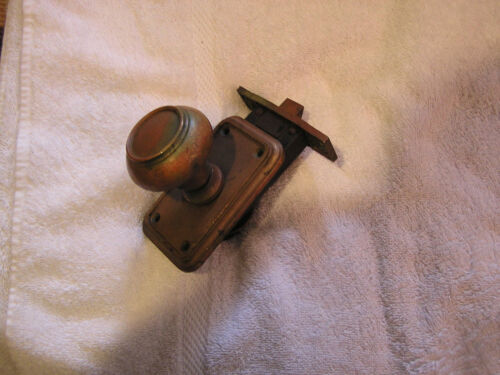 Antique Door Knob, Lock and Face Plate