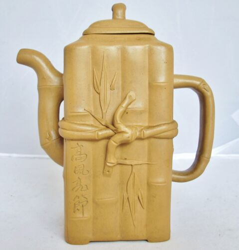 "Used Chinese Yellow YIXING Zisha Clay Bamboo Bundle Teapot with Leaves  (6"")"