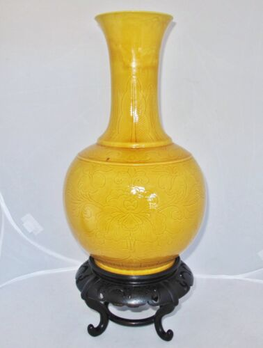 "12.7"" Chinese Incised Porcelain Vase w/ Yellow Drip Glaze on Wood Display Stand"