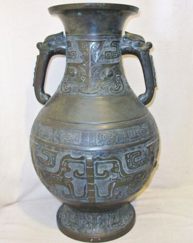 "BIG 23.6"" Chinese Archaic Style Bronze Vase w/ Beast Faces, Phoenixes & Dragons"