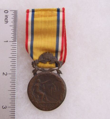 France Ministry of the Interior MedalOther Militaria - 135