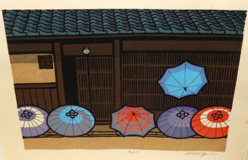 "KATSUYUKI NISHIJIMA ""AFTER THE RAIN"" HAND SIGNED IN PENCIL WOODBLOCK"