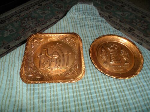 Vintage STAMPED COPPER Loaves & Fishes Camel Israel WALL HANGING SCONCE Set Of 2