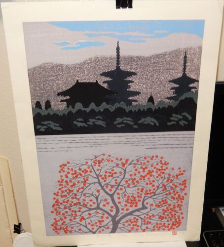 TADASHIGE NISHIDA LIMITED EDITION HAND SIGNED CHERRY TREE TEMPLE WOODBLOCK