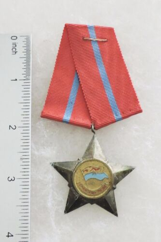 Vietnam Soldiers of Liberation 3rd ClassOther Militaria - 135
