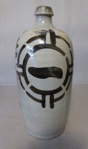"Vintage Japanese Ceramic Sake Bottle, Kanji, 13 1/2"" Height"