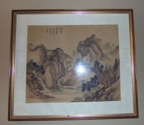 Chinese Watercolor on Silk. Sacred Mountain. Signed. Framed.