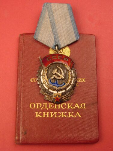 Soviet Russian Order Red Banner of Labor JUMBO FLATBACK #106752 + DOCUMENT 1949 Medals, Pins & Ribbons - 104024