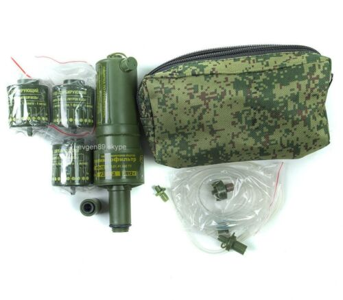 NF-10 Military Filter for Water Original Russian Army !!! Part of Ratnik Kit 6e1Other Current Field Gear - 36071