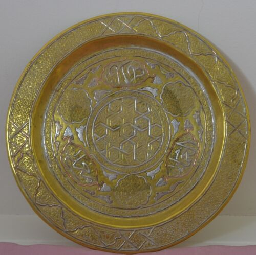 BEAUTIFUL VINTAGE BRASS PLATE FROM MIDDLE EAST WITH INLAID SILVER AND COPPER SS1