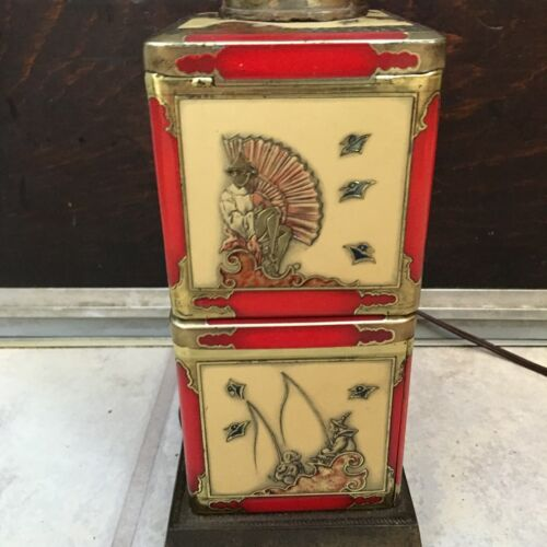 Vintage Asian Tin Tea Caddy Lamp Red Cream Inlaid Design Frederick Cooper Style