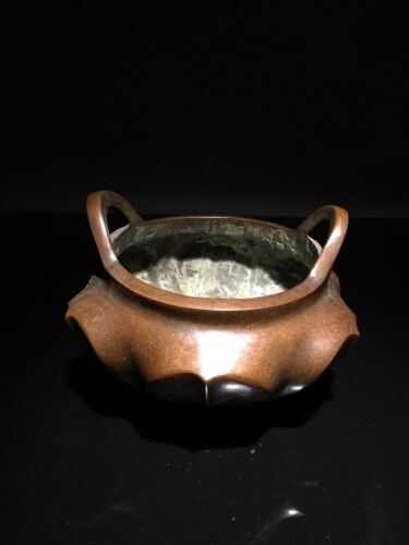 Vintage Chinese Bronze Censer with Xuande Mark