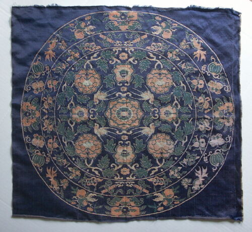Antique Chinese Silk Weaving
