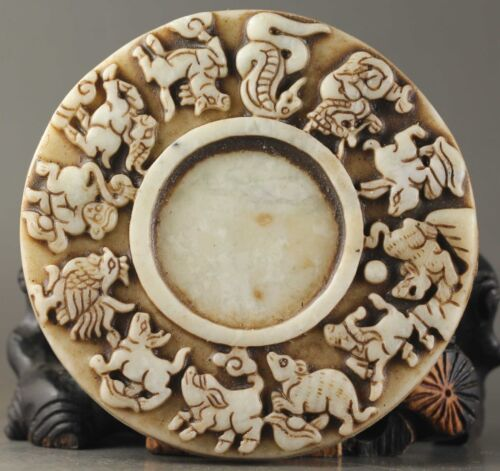 Hot Chinese old natural jade hand-carved zodiac inkstone NO.Y7
