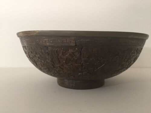 "Antique Chinese Hand Carved Coconut Shell w/Pewter Lining Bowl, 8 1/4"" Diameter"