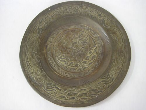"""Vintage Chinese Heavy Brass Hand Engraving Dragon Charger, 12"""" Diameter"""