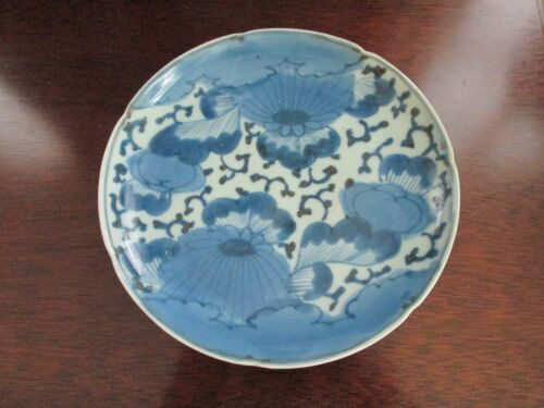Antique Chinese Asian Platter Plate Blue and White