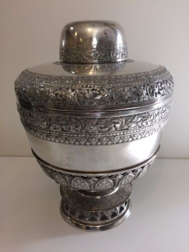 Antique Middle East Islamic Persian Hand Engraved Silverplate on Brass Urn Jar