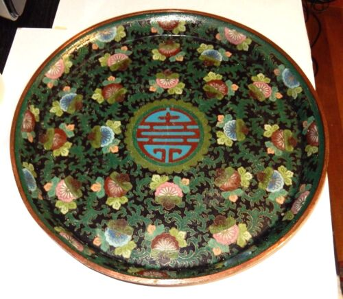 "RARE OLD CHINESE CLOISONNE ENAMEL FLORAL 11"" PLATE PLATTER COPPER TRAY SIGNED"