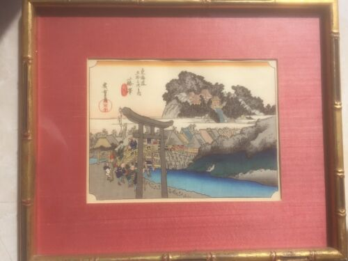 "7 3/8"" x 5 1/2"" image.  Japan Japanese Woodblock Wood Block Print Hiroshige"
