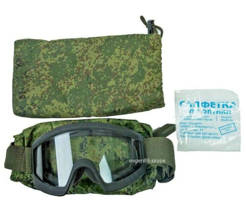 6B34 Original Tactical Goggles of Russian Army (3rd Generation) Ratnik KitOther Current Field Gear - 36071