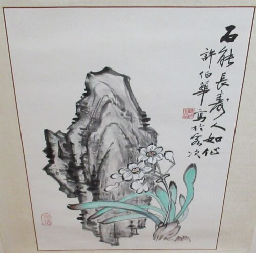 JAPANESE WHITE FLORAL GREEN BIRDS ORIGINAL WATERCOLOR PAINTING