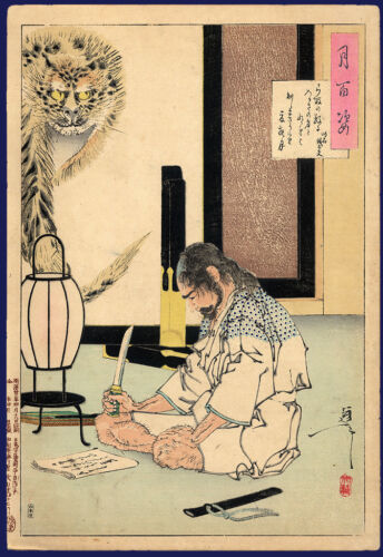 JAPANESE WOODBLOCK PRINT by YOSHITOSHI (100 Aspects of the Moon)