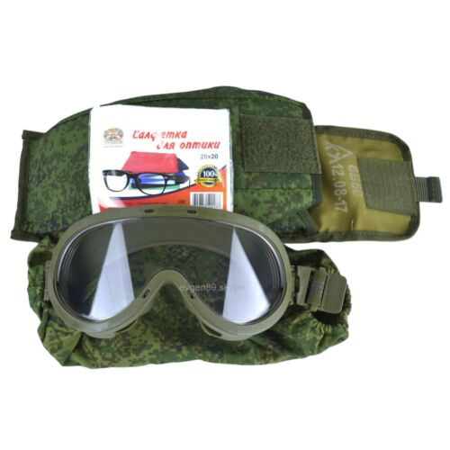 6B50 Original Tactical Goggles of Russian Army Ratnik Kit With Pouch EMR DigitalOther Current Field Gear - 36071