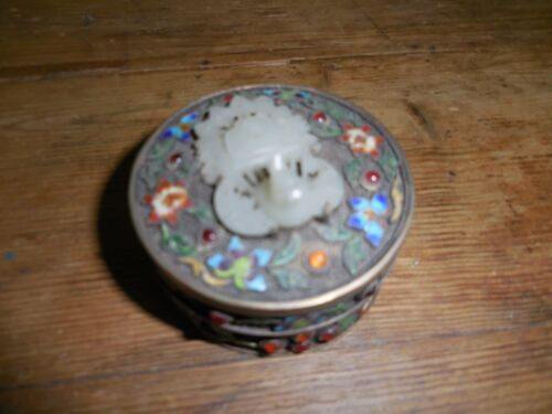 Chinese Gilt Silver Lidded Jade / Enamel & jeweled box, 18th Ching