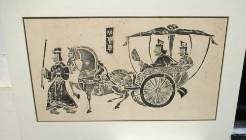 """CHINESE """"HORSES & CHARIOTS"""" LARGE OLD ORIGINAL STONE RUBBING"""