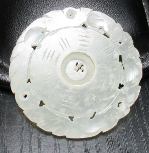 CARVED CHINESE TRANSLUCENT JADE MEDALLION PENDANT WITH MOVING CENTER