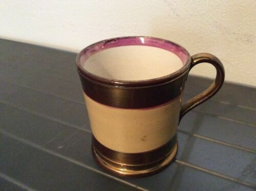 Vintage Copper Lusterware Child's Cup, Mug (2) O6