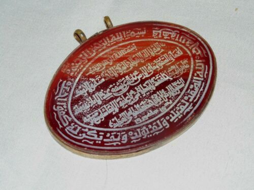 LARGE ISLAMIC MIDDLE EASTERN CARNELIAN AGATE ARABIC CALLIGRAPHY AMULET PENDANT