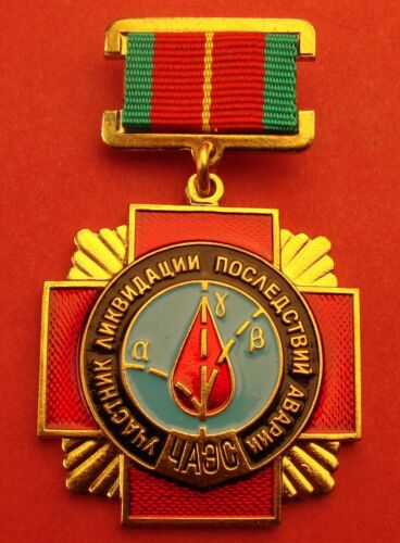 Russian Soviet CHERNOBYL LIQUIDATOR MEDAL Atomic Disaster Badge ORIGINAL A-Cond.Medals, Pins & Ribbons - 104024