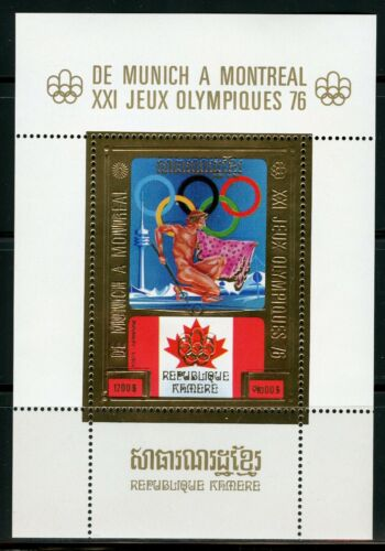 Cambodge Cambodia Munich Montreal Olympic Games Jeux O 76 Gold Foil Or Bl 81 A