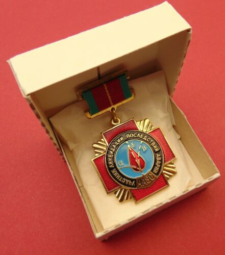 CHERNOBYL LIQUIDATOR MEDAL Soviet Badge Ukraine Nuclear Disaster Cross +Box MINTMedals, Pins & Ribbons - 104024